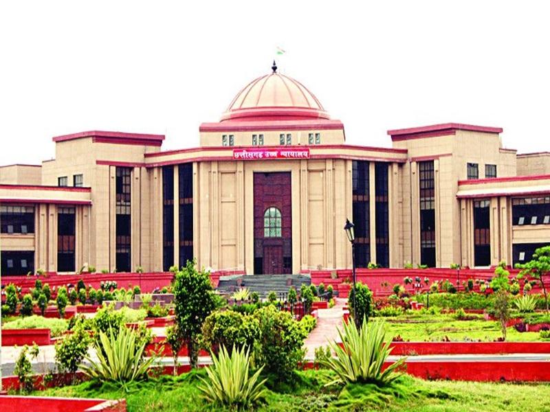 Chhattisgarh High Court : धर्म बदल कर प्रेम विवाह करने के मामले में सुनवाई दो दिन बढ़ी