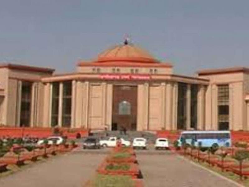 Nan Scam Chhattisgarh:  नान घोटाले में हाई कोर्ट में अगली सुनवाई सात नवंबर को तय