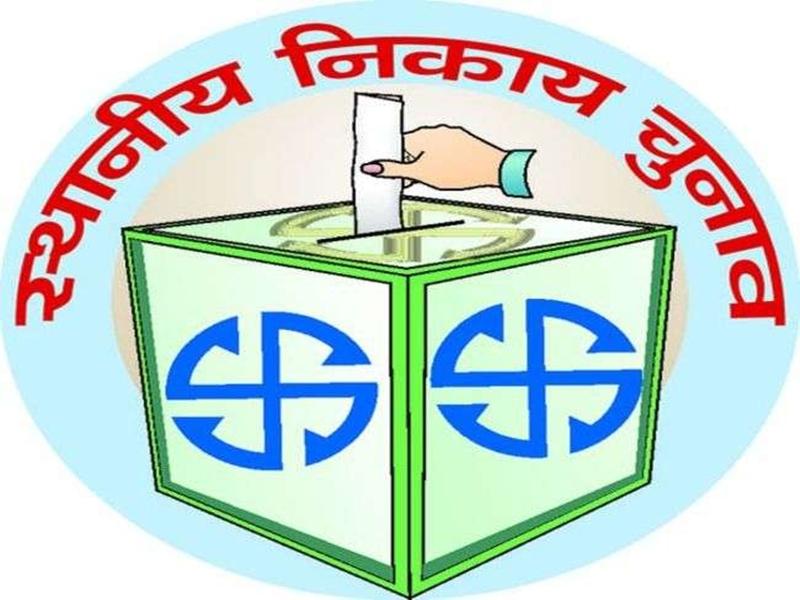 छत्तीसगढ़ में अब नगरीय निकाय चुनाव कांग्रेस के लिए चुनौती