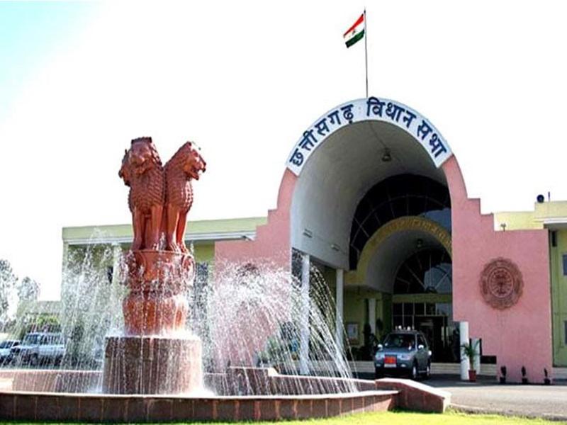 Chhattisgarh Assembly Session : विधानसभा का मानसून सत्र आज से