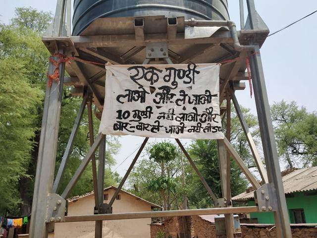 Water Crisis: यहां एक गगरी से ज्यादा पानी लेने पर वसूला जाता है जुर्माना