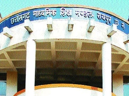 cgbse 10th result news 2017417 15051 20 04 2017