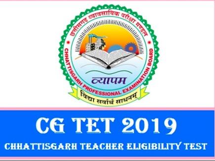 CGTET 2019: ऑनलाइन आवेदन शुरू, 24 फरवरी को होगी एग्जाम