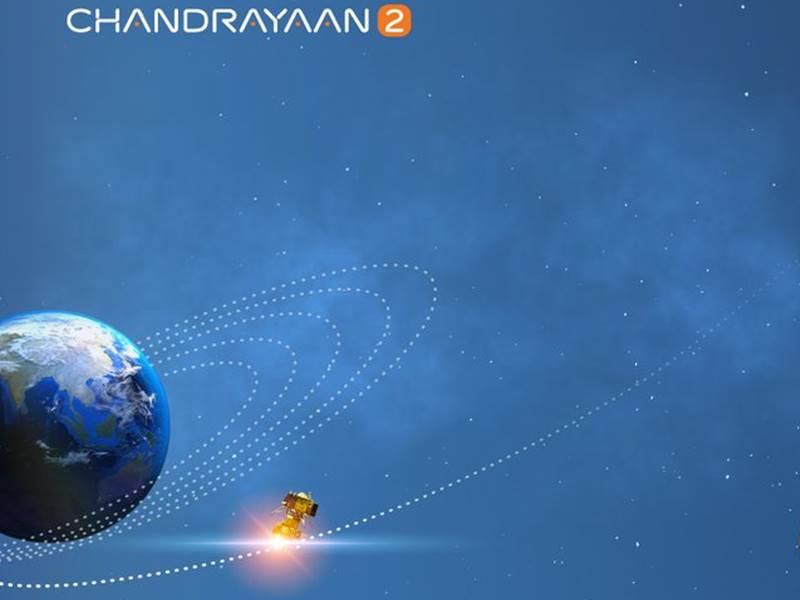 Chandrayaan-2: चांद के सफर पर निकला भारत का चंद्रयान-2, पृथ्वी की कक्षा से हुआ बाहर