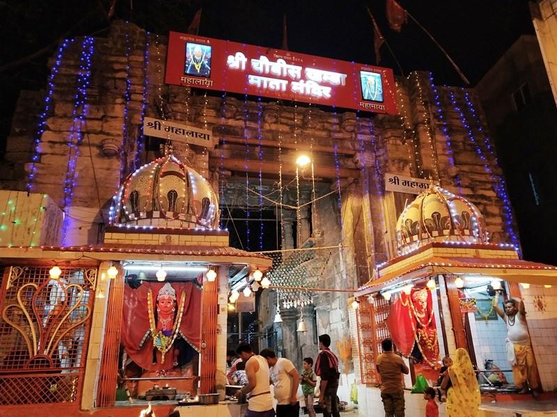 Durga Ashtami 2019 : मदिरा की धार से होगी उज्जैन में नगर पूजा