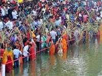 Chhath Puja 2018 : जानिए इसका पौराणिक महत्व व पूजा का मुहूर्त