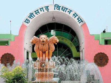 Chhattisgarh विधानसभा में हंगामा, विपक्ष ने सरकार पर लगाया ये आरोप