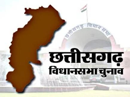 Image result for छत्तीसगढ़ में विधानसभा चुनाव