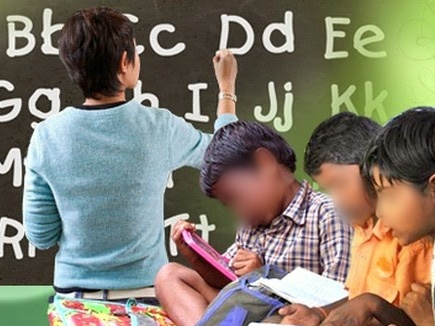 आरटीई : निजी स्कूलों की फीस प्रतिपूर्ति में 19 करोड़ रुपए का घोटाला
