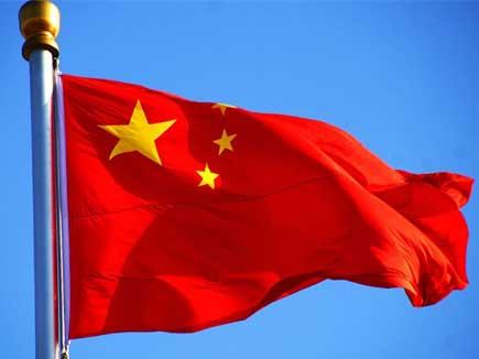 China : फ्रांसीसी से बेटी की शादी पर शीर्ष जनरल का डिमोशन