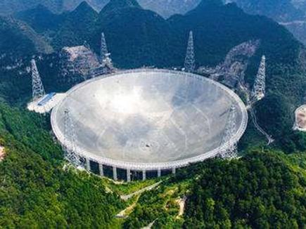 china space 13 11 2017
