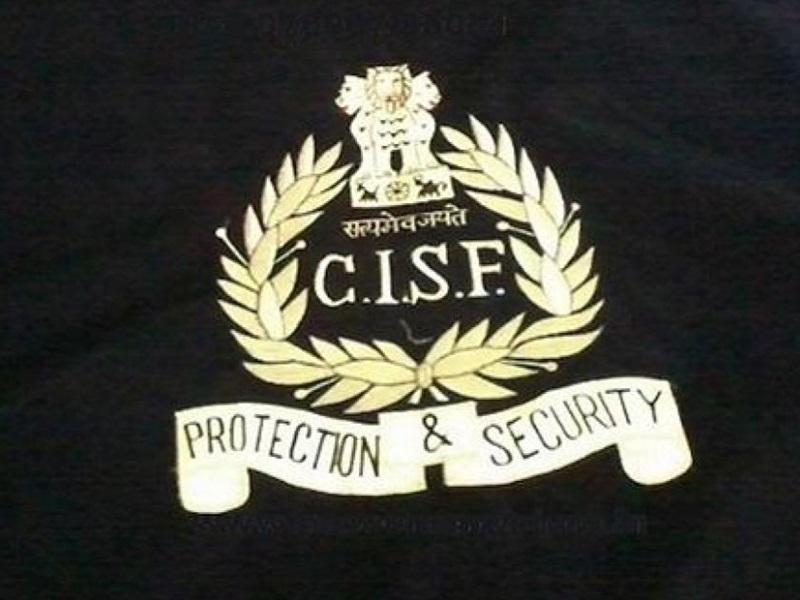 मुन्नाभाइयों को बैठाकर पास की CISF परीक्षा, फिजिकल देते समय 32 फंसे