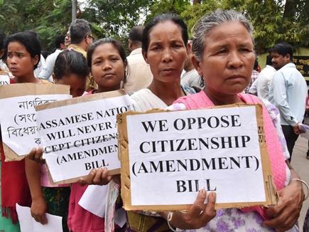 संपादकीय : नागरिकता बिल पर गतिरोध
