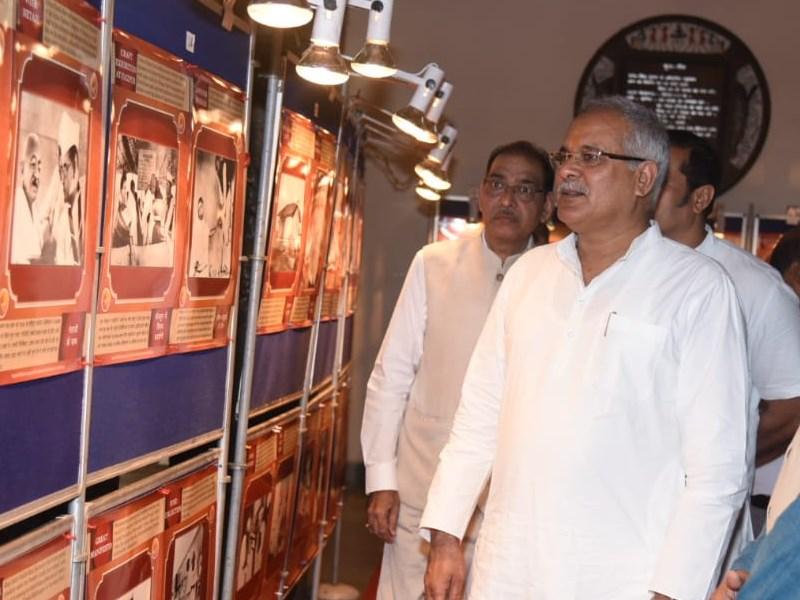 सीएम भूपेश ने कहा- नेहरू को अपमानित करने की साजिश रच रहे कुछ नेता
