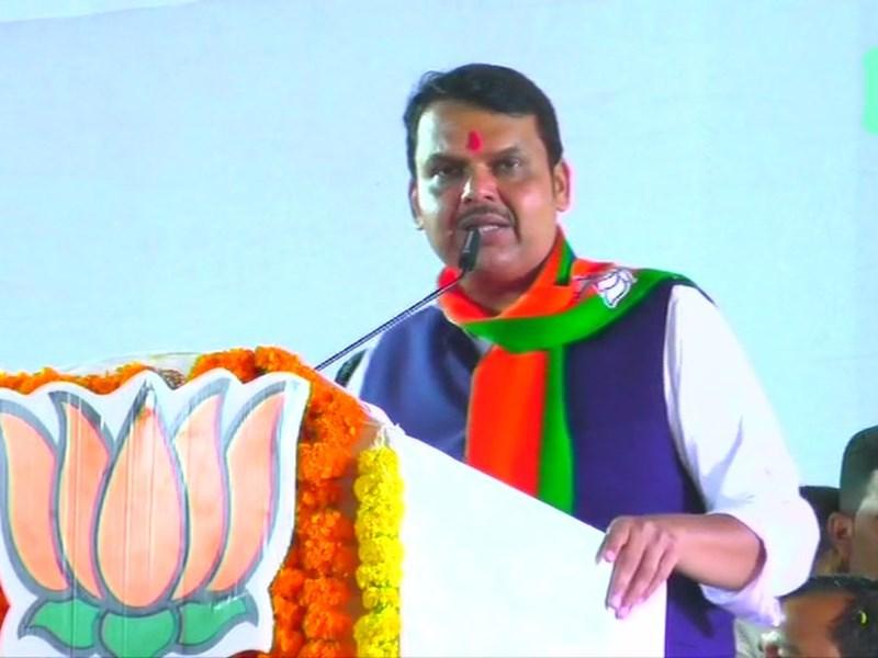 Maharashtra Vidhan Sabha Chunav: CM फडणवीस ने राहुल गांधी, शरद पवार पर कसा तंज, कही यह बात