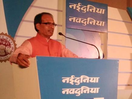 नईदुनिया फोरम : न्यू इंडिया में सबसे बड़ा योगदान मध्यप्रदेश देगा - सीएम