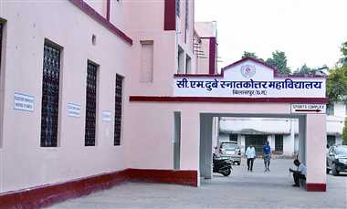 Potential for Excellence status CMD and Kamala Nehru College
