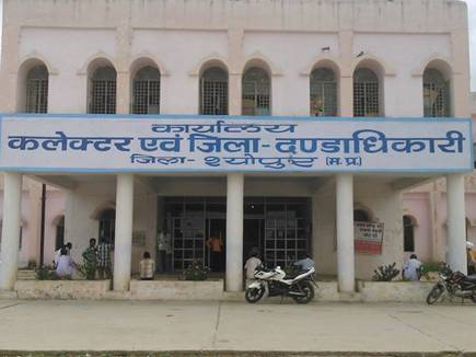 collector office sheopur 2018113 73840 12 01 2018