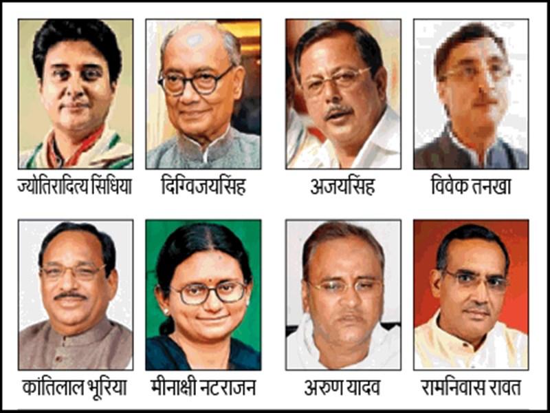 Madhya Pradesh में हार का बड़ा आंकड़ा गले नहीं उतर रहा कांग्रेस नेताओं को