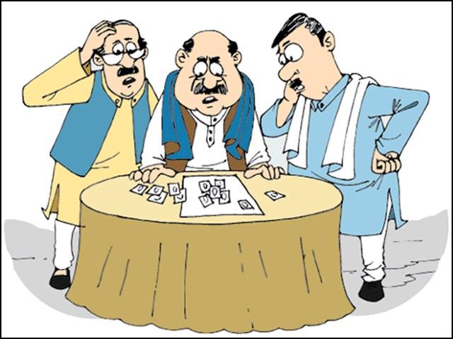 Madhya Pradesh: कांग्रेस ने दस अनुभवी और सात नए चेहरों पर जताया भरोसा
