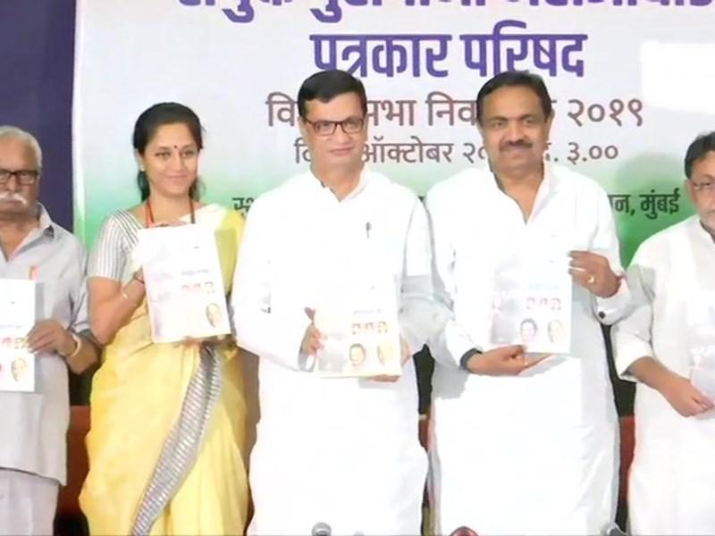 Maharashtra Vidhan Sabha Chunav: कांग्रेस-एनसीपी ने जारी किया संयुक्त घोषणापत्र, बेरोजगार युवाओं, किसानों से किए वादे
