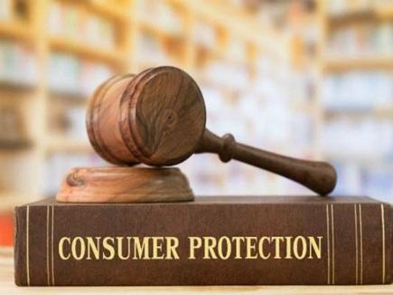 Consumer court Order : राशि देने के बावजूद प्लाट की रजिस्ट्री नहीं, फोरम ने माना दोषी