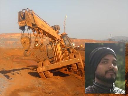 दंतेवाड़ा : खदान में क्रेन से दबकर कर्मचारी की मौत