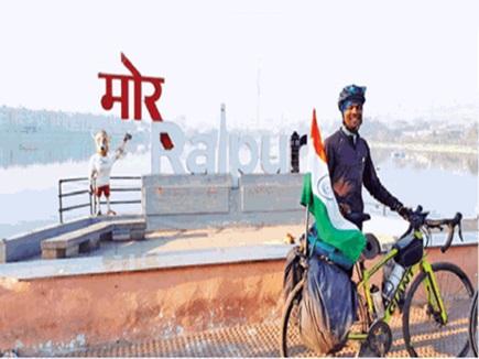 15 हजार किमी तय कर साइकिल से रायपुर पहुंचा खिलाड़ी, ये है मिशन
