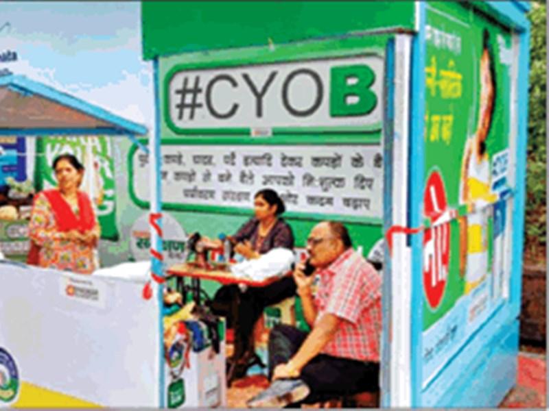 Carry Your Own Bag Campaign : पूरे मध्यप्रदेश में लागू होगा, 'कैरी यॉर ऑन बैग' अभियान