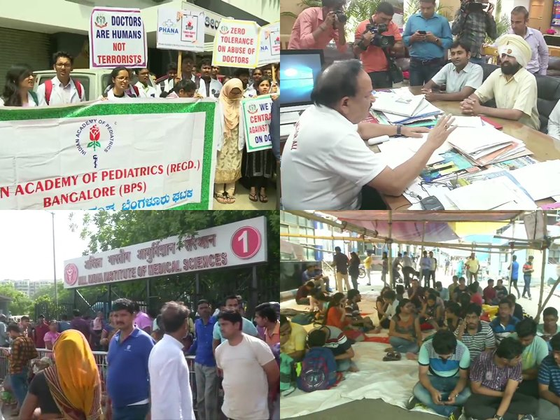 Doctors Strike : IMA ने किया देशभर में हड़ताल का ऐलान, 17 जून को बंद रहेंगे सभी अस्पताल