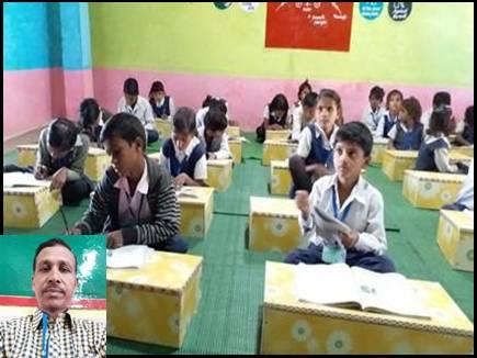 बच्चों का भविष्य संवारने शिक्षक ने सवा लाख खर्च कर बदली स्कूल की तस्वीर