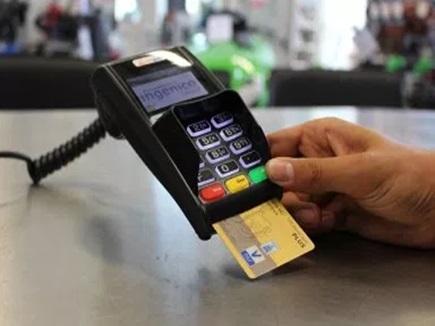 लीक हुआ PNB के 10 हजार डेबिट और क्रेडिट कार्डधारकों का डेटाः रिपोर्ट