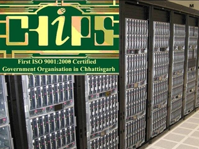 Chhattisgarh : चिप्स के डाटा सर्वर रूम में हीटिंग अटैक, 40 विभागों की वेबसाइट क्रैक