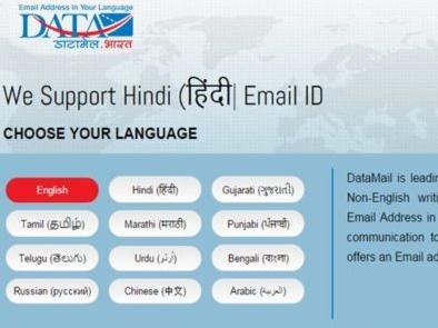हिंदी, मराठी, बांग्ला सहित 8 भाषाओं में बनाइए अपना ईमेल