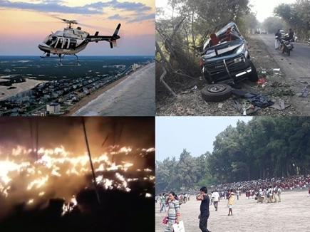 हादसों का शनिवारः आग, हवा, पानी हर तरफ से बरसी मौत, 30 से ज्यादा की गई जान