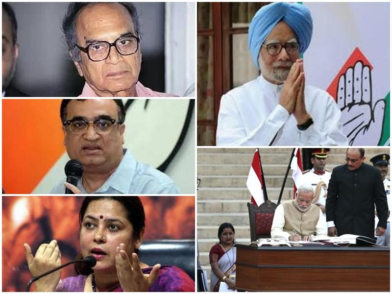 New Delhi Seat: जिसने किया नई दिल्ली सीट को फतह, उसको मिली देश की कमान