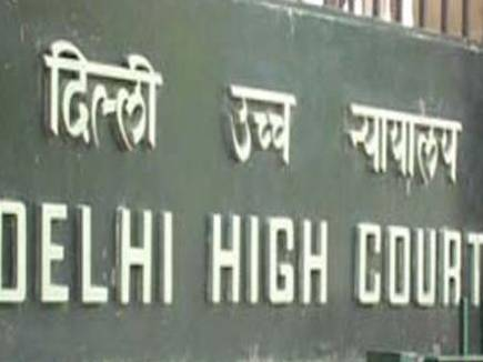 delhi high court 07 01 2017