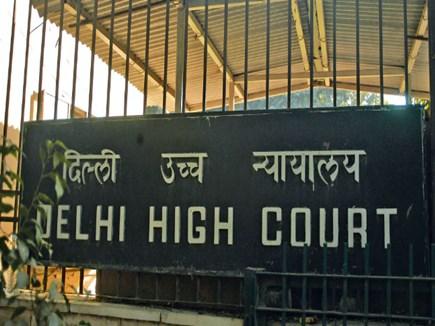 Delhi High Court: सार्वजनिक स्तनपान के लिए बिल्डिंग बायलॉज में बदलाव करें