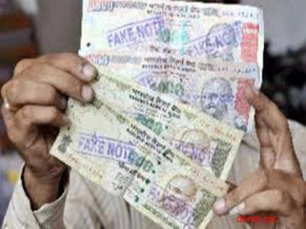 रायपुर की कोटक महिंद्रा बैंक में मिले 2 लाख 27 हजार के नकली नोट