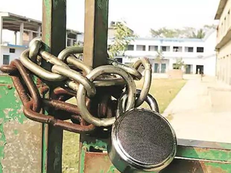 Madhya Pradesh :   तीन साल से बंद स्कूलों में कर दिया तबादला, स्कूल ढूंढने में जुटे शिक्षक