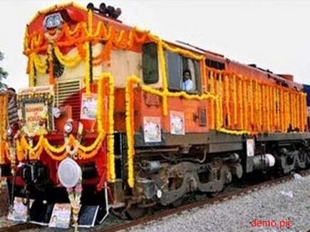 कंट्रोलर ने ट्रेन को दी उल्टी दिशा, 15 किमी बाद वापस बुलाई