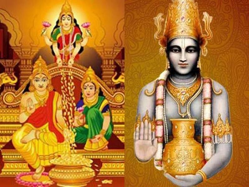 Dhanteras 2019 Shubh Muhurat : धनतेरस पर महालक्ष्मी योग, जानिए खरीदी का खास मुहूर्त