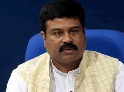 केंद्र सरकार पेट्रोल-डीजल पर जल्द लागू करेगी जीएसटी : धर्मेंद्र प्रधान
