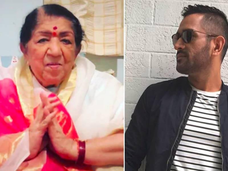 Lata Mangeshkar Tweet On Ms Dhoni Retirement : लता मंगेशकर बोलीं 'मेरी रिक्वेस्ट है ऐसा मत सोचिए'