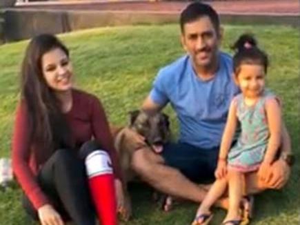 क्रिकेट से ब्रेक लेकर छुट्टियां मना रहे हैं धोनी, पोस्ट किया फैमिली VIDEO