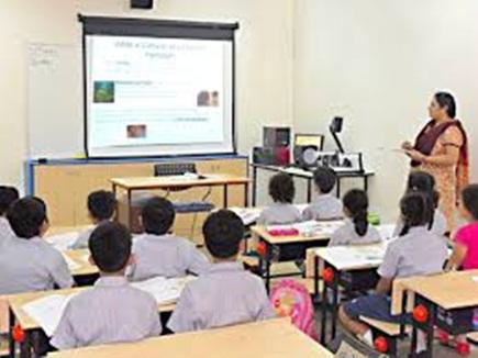 चॉक-ब्लैक बोर्ड नहीं, डिजिटल बोर्ड पर पढ़ेंगे 15 लाख बच्चे