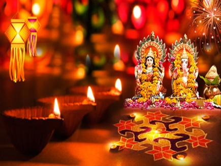 Diwali 2018 : 59 साल बाद आया ऐसा योग, ये काम शुरू करना रहेगा शुभ