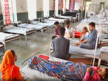 Image result for मरीजों को मिलेंगे 17 विशेष अधिकार