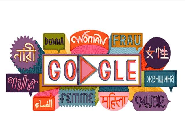 International Womens Day 2019: Google ने दुनिया की 13 मशहूर महिलाओं के Quotes से बनाया डूडल