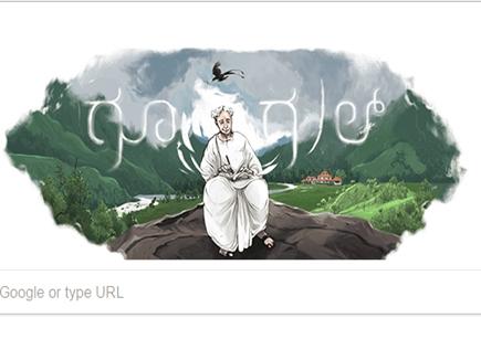 गूगल ने कुप्पाली वेंकटप्पा पुटप्पा को डूडल बनाकर किया याद